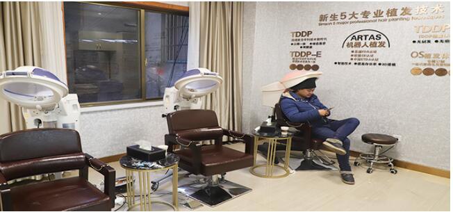 長沙新生植發醫院環境