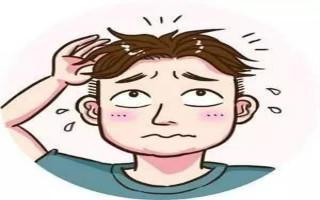 頭頂脫發原因是什么?輕微脫發怎么治療?